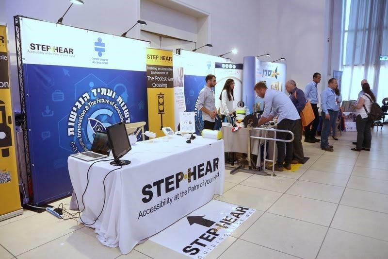 Integreaza sistemul STEP-HEAR in proiectul tau de accesare a Fondurilor Europene