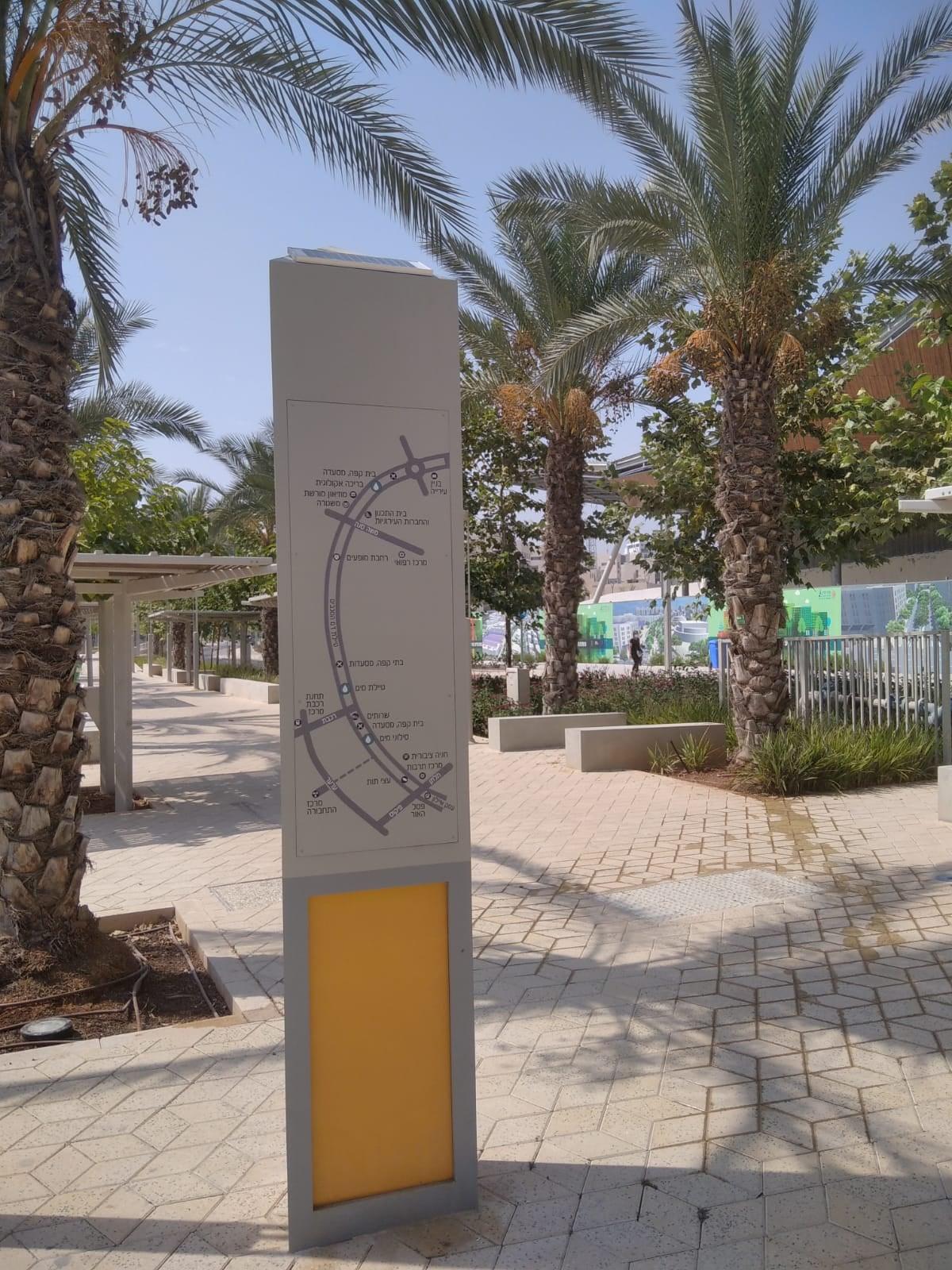 Noutăți din Modiin (Israel)